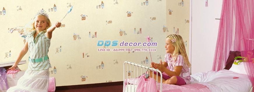 Wallpaper ติดผนัง ลายการ์ตูน รูปบ้านเล็กน่ารัก