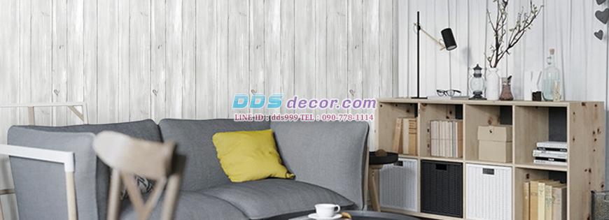 วอลเปเปอร์ลายธรรมชาติ ลายไม้ สำหรับตกแต่งห้องนอน