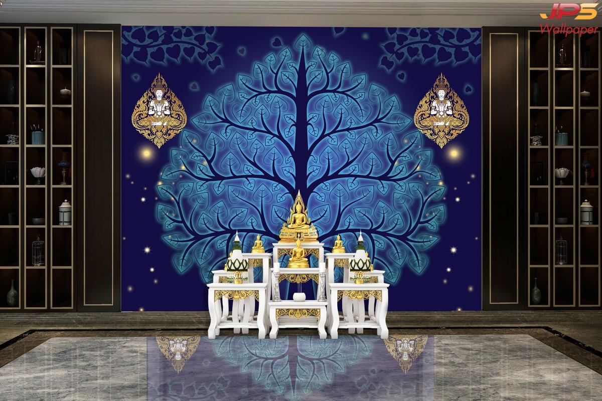 แต่งห้องสวยด้วยวอลเปเปอร์ติดผนังลายต้นโพธิ์ พื้นสีน้ำเงิน