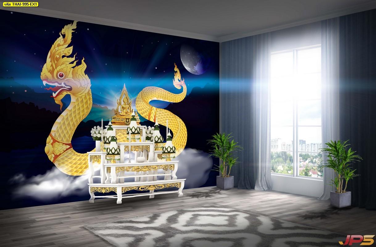 รับติดวอลเปเปอร์ลายไทย ลายพญานาคสีทอง พื้นหลังลายกราฟฟิกสีน้ำเงินอมดำ ใต้ดวงจันทร์