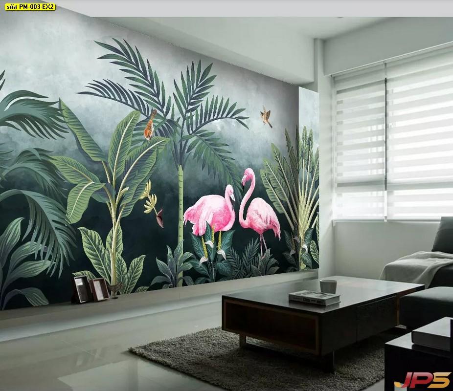 ขายวอลเปเปอร์ ลายสวนป่า ลายนกฟลามิงโก้คู่ สีชมพู ติดผนังห้องรับแขก