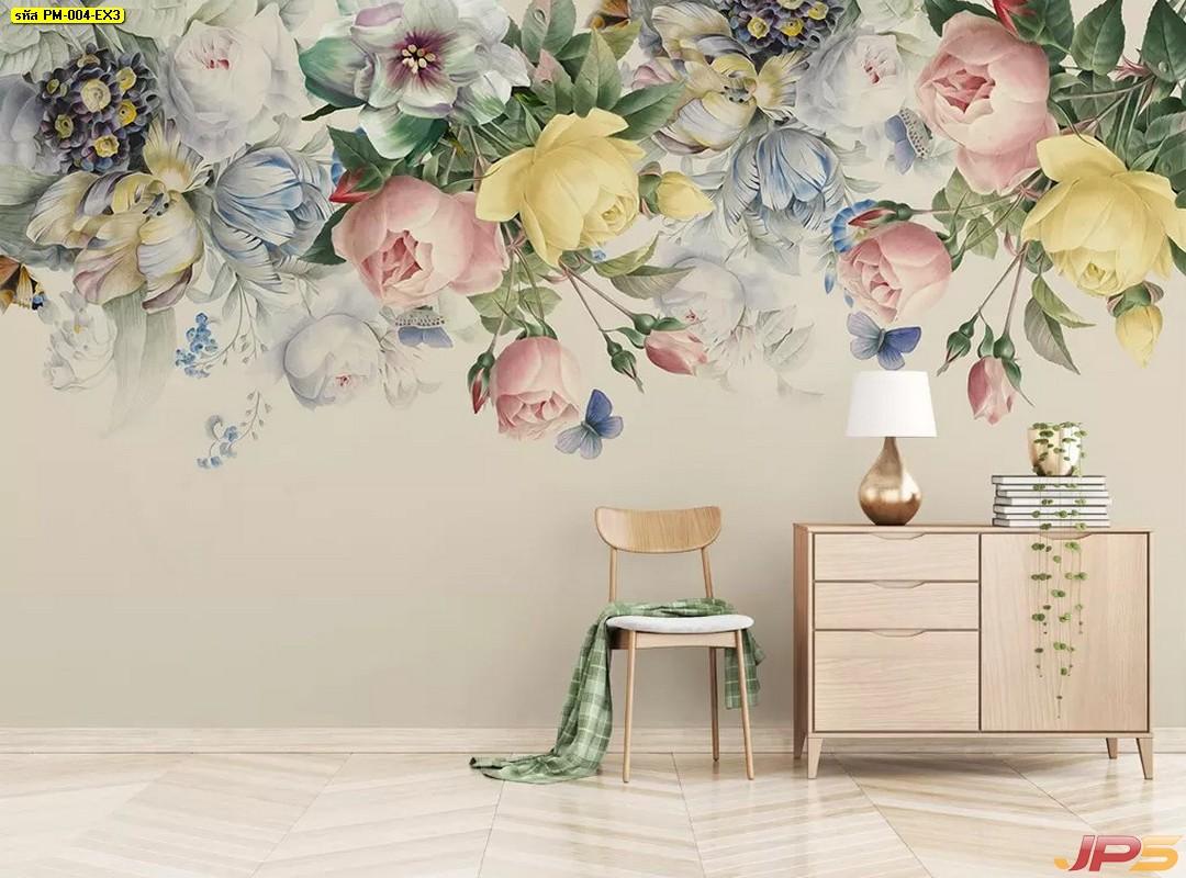 วอเปอร์เปอร์สวยๆติดผนัง ลายดอกไม้หลากสีสวยๆ ติดผนังห้องรับแขก
