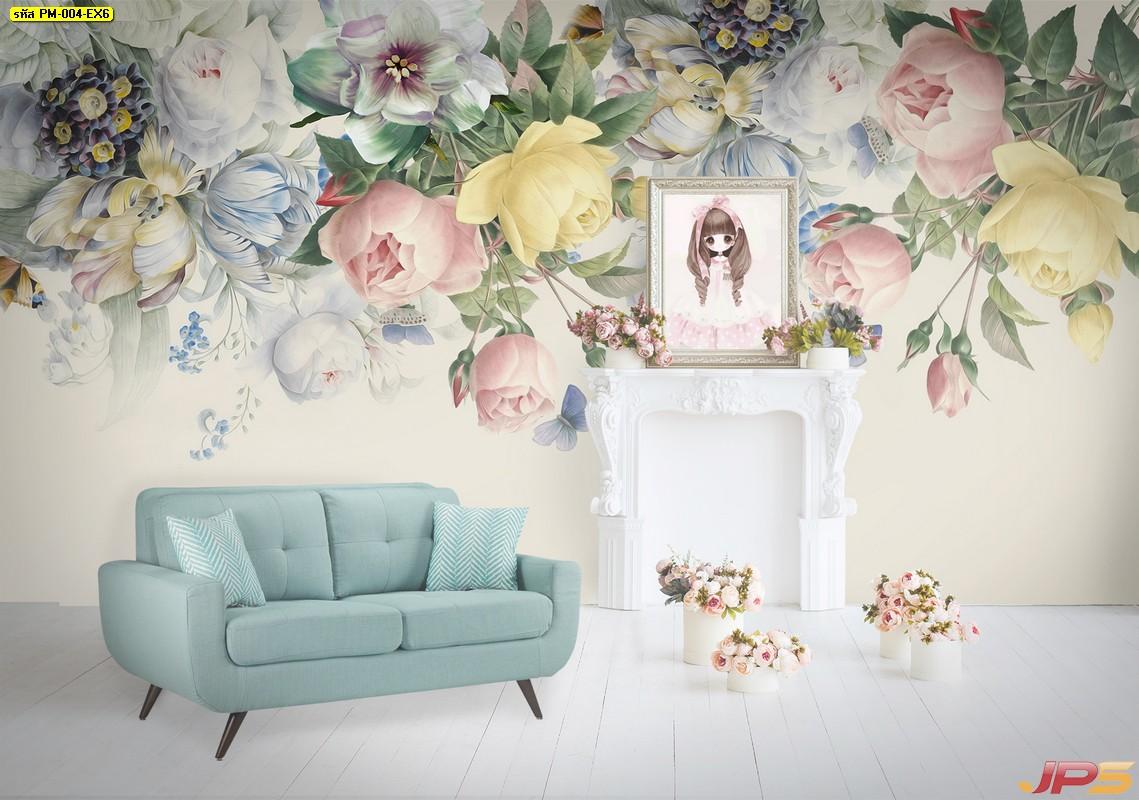 แต่งบ้านสวยด้วยวอลเปเปอร์ติดผนัง ลายดอกไม้หลากสี3D ติดผนังห้องรับแขก