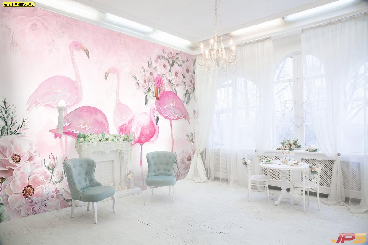 ตกแต่งห้องด้วยวอลเปเปอร์  ลายนกฟลามิงโก้ในสวนดอกไม้ ติดผนังห้องรับแขก สีชมพู