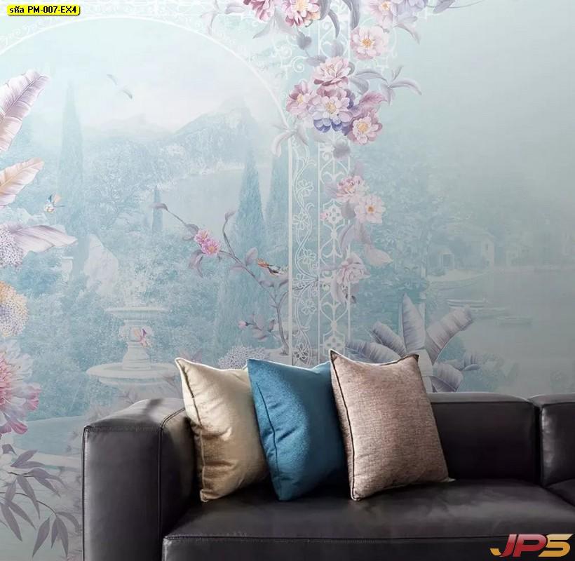 ตกแต่งห้องด้วยวอลเปเปอร์ ลายสวนดอกไม้สีพาสเทล ติดผนังห้องรับแขก