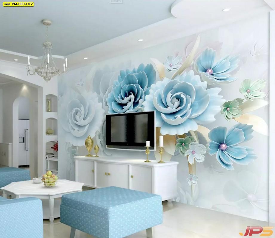 Wallpaper สั่งทำราคาถูก ลายดอกไม้3Dขาวฟ้า ติดผนังห้องรับแขก