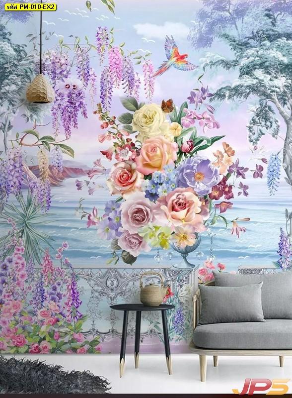 วอเปอร์เปอร์สวยๆติดผนัง ลายภาพวาดสวนดอกไม้ริมทะเล ติดผนังห้องรับแขก