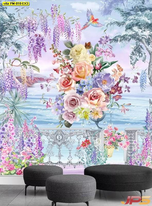 ติดวอลเปอร์สวย ลายภาพวาดสวนดอกไม้ริมทะเล ติดผนังห้องรับแขก