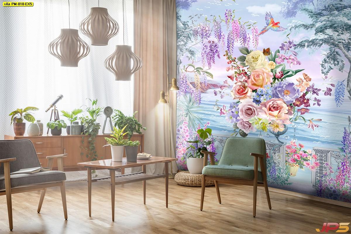 แต่งบ้านสวยด้วยวอลเปเปอร์ติดผนัง ลายภาพวาดสวนดอกไม้ริมทะเล ติดผนังห้องรับแขก