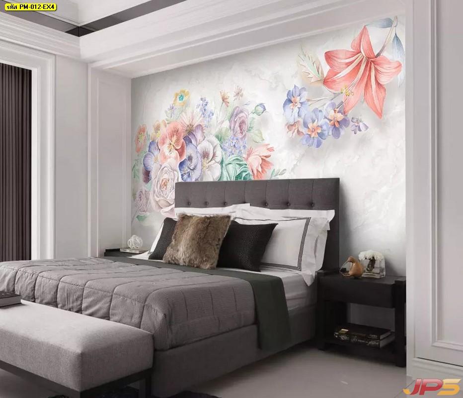 ตกแต่งห้องด้วยวอลเปเปอร์ ลายภาพวาดดอกไม้หลายสี3มิติ ติดผนังห้องนอน