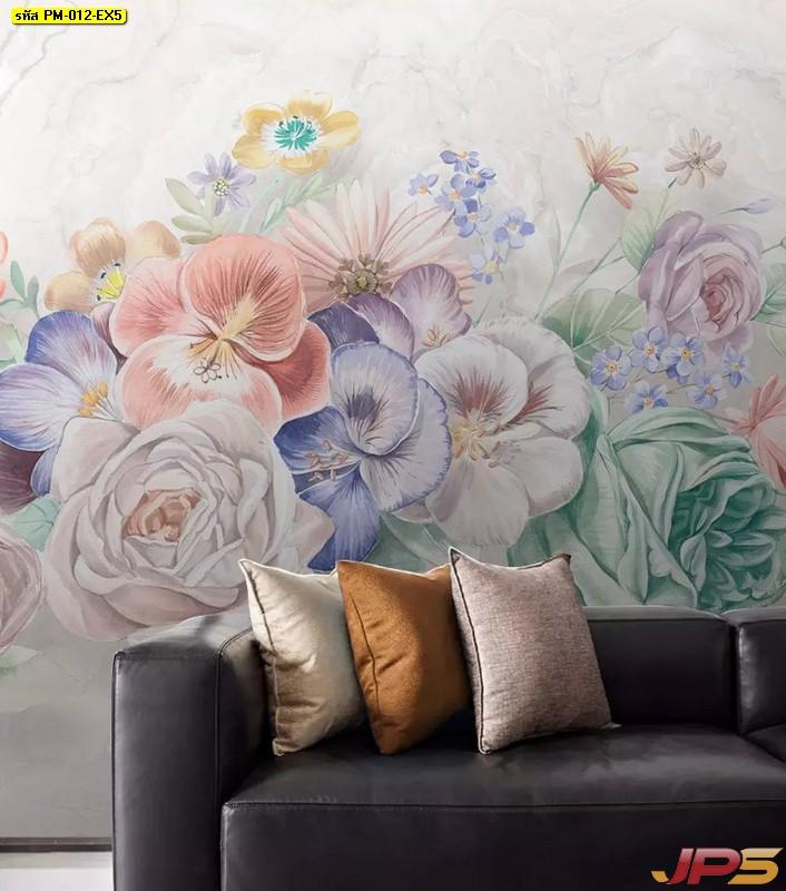 แต่งบ้านสวยด้วยวอลเปเปอร์ติดผนัง ลายภาพวาดดอกไม้หลายสี3มิติ ติดผนังห้องนั่งเล่น