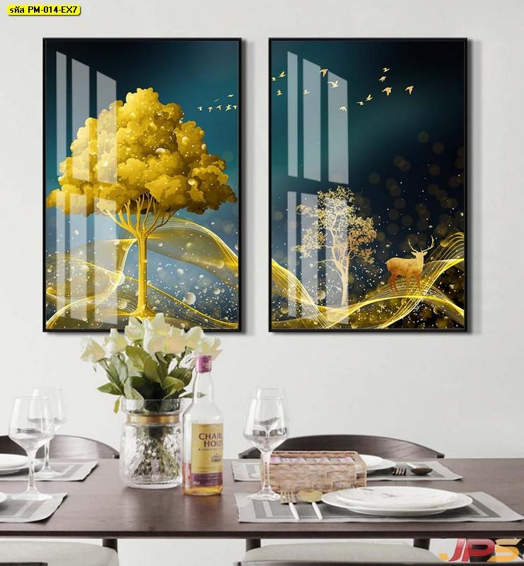 วอเปอร์เปอร์สวยๆติดผนัง กวางเรนเดียร์ชมจันทร์ กับ ต้นไม้สีทอง ติดผนังห้องรับประทานอาหาร