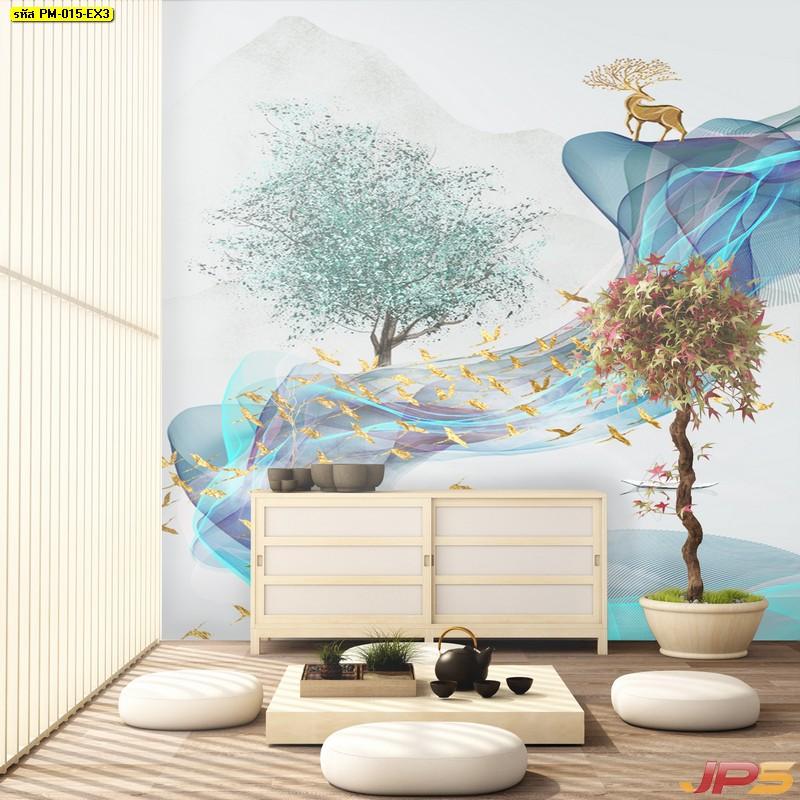 แต่งบ้านสวยด้วยวอลเปเปอร์ติดผนัง ลายกวางบนหน้าผา3D ติดผนังห้องนั่งเล่น