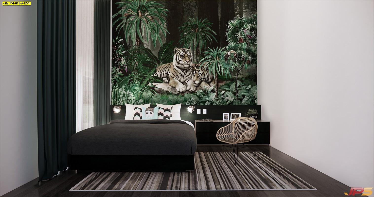 Wallpaper สั่งทำราคาถูก สวนป่าเสือโคร่ง ติดผนังห้องนอน