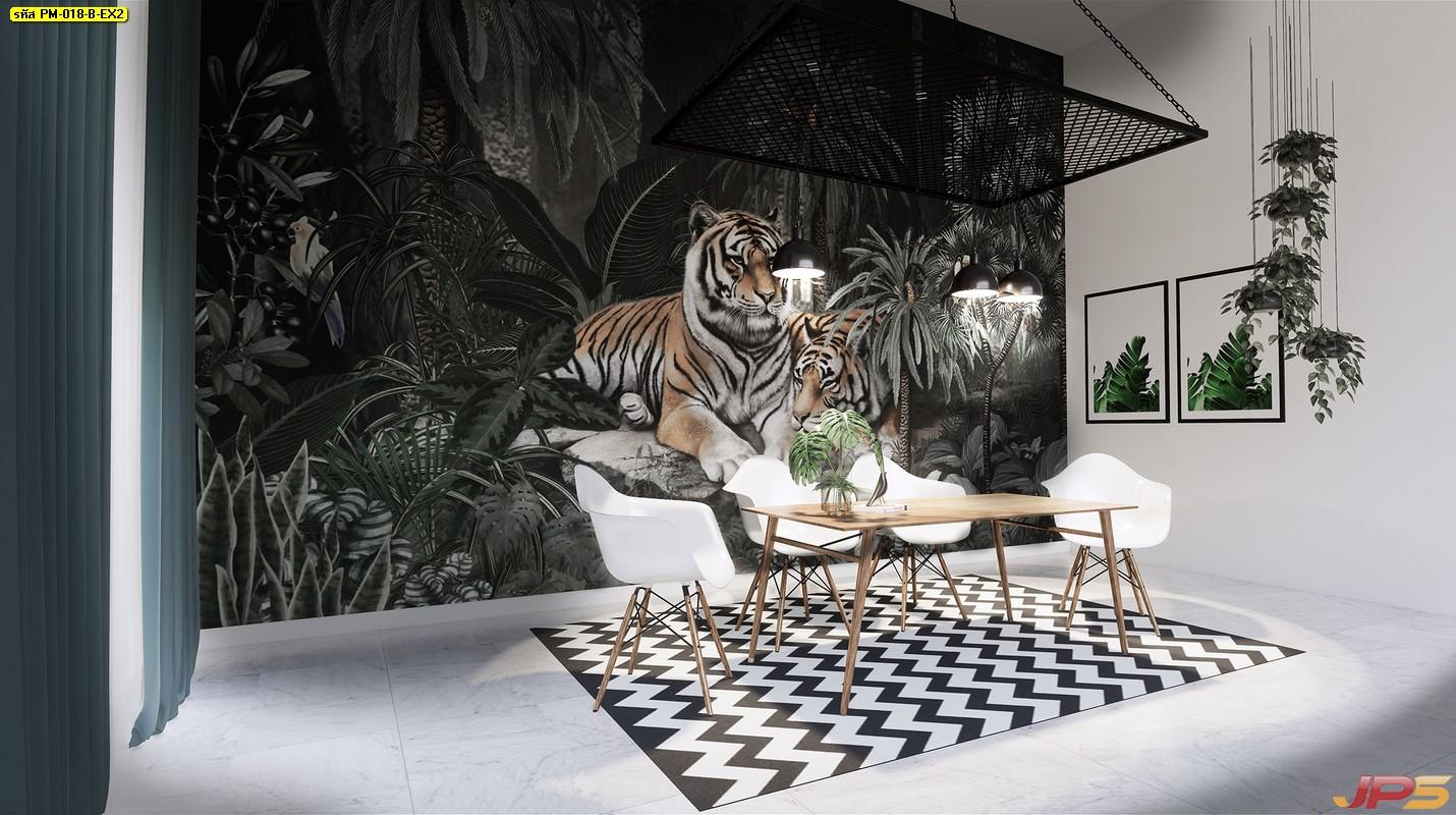 วอเปอร์เปอร์สวยๆติดผนัง ลายสวนป่าเสือโคร่ง ติดผนังห้องรับประทานอาหาร
