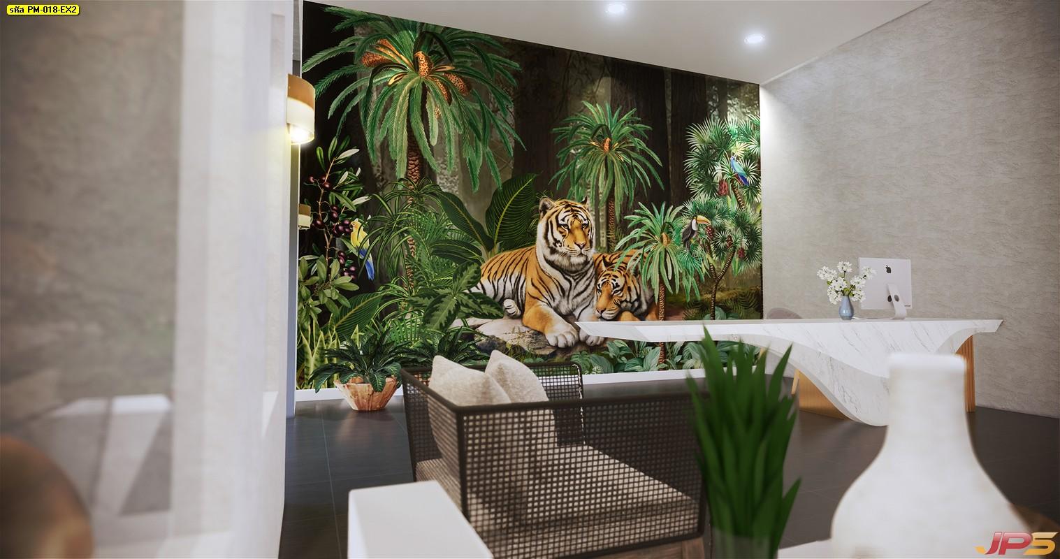 ขายวอลเปเปอร์ ลายสวนป่าเสือโคร่ง ตกแต่งภายในบ้านหรู