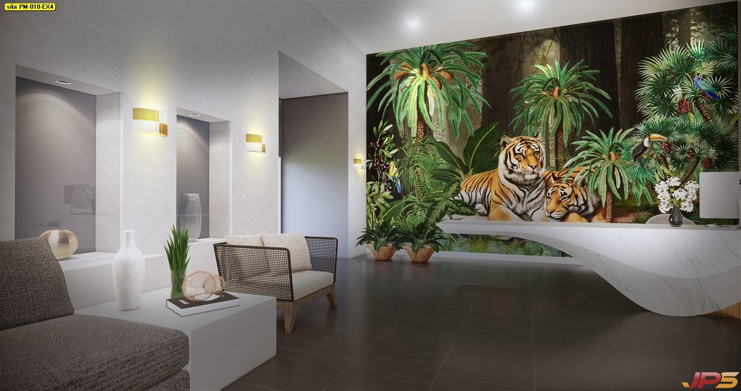วอเปอร์เปอร์ผนัง ลายสวนป่าเสือโคร่ง ตกแต่งภายในบ้านหรู