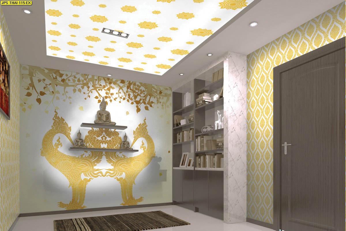 Wallpaper สั่งทำราคาถูก ลายไทยหงส์คู่ ลายพุ่มข้าวบิณฑ์ พื้นหลังสีขาวทอง