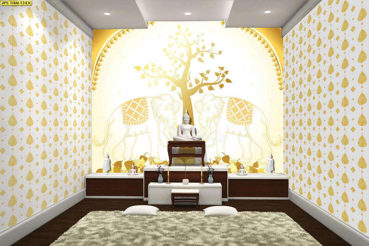 Wallpaper สั่งทำราคาถูก ลายไทยต้นโพธิ์ ช้างคู่สีทอง พื้นหลังสีขาว
