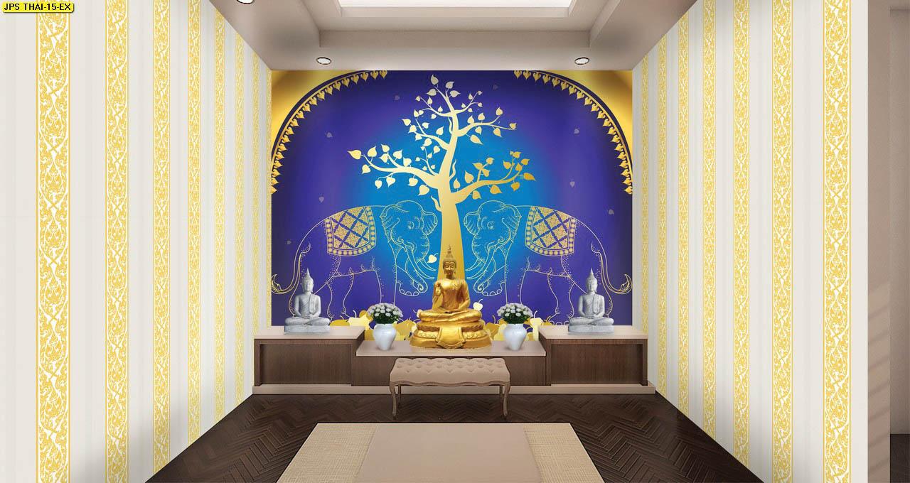 ขายวอลเปเปอร์ ลายไทยต้นโพธิ์ ช้างคู่สีทอง พื้นหลังสีน้ำเงิน