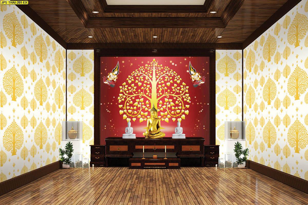 แต่งบ้านสวยด้วยวอลเปเปอร์ติดผนัง ลายไทยต้นโพธิ์สีทอง ลายเทพพนมคู่ พื้นหลังสีแดง