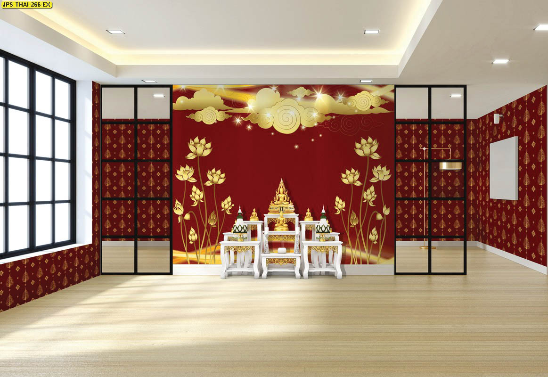Wallpaper สั่งทำราคาถูก ลายไทยดอกบัวทอง ลายใบโพธิ์ทอง พื้นหลังสีแดง