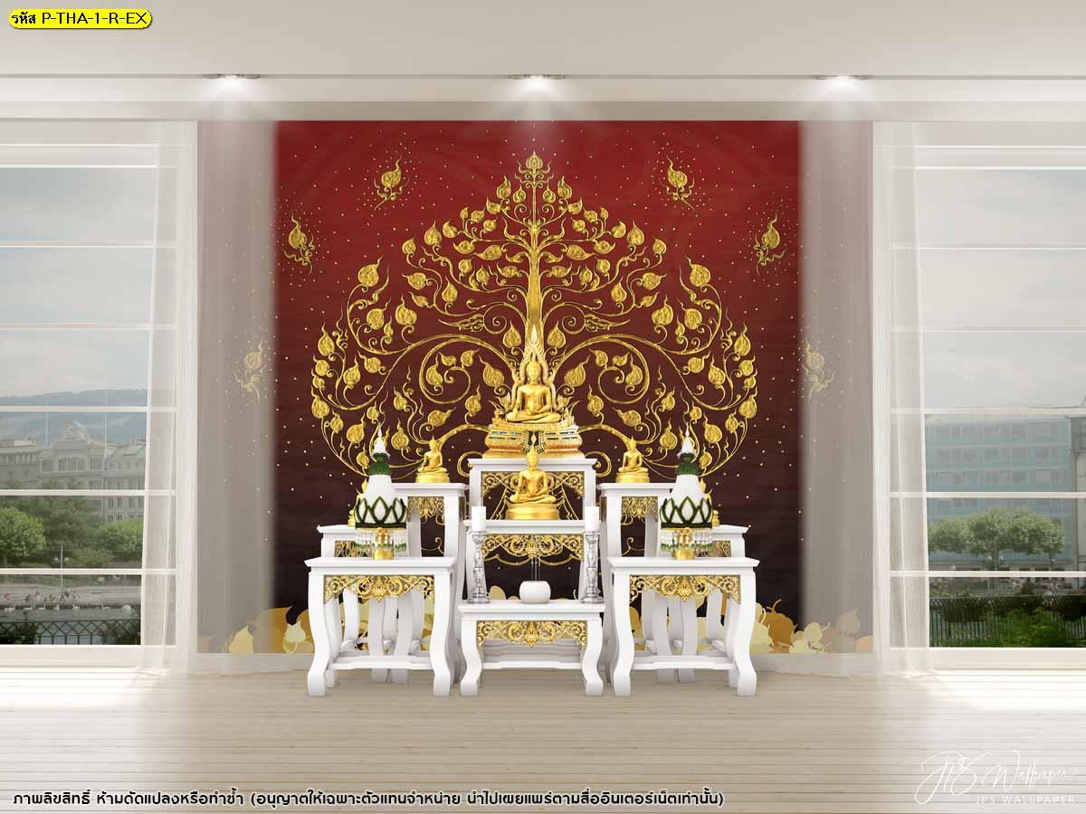 ไอเดียห้องพระสีแดง แบบห้องพระสีแดง ภาพสั่งทำลายไทยสวยๆ