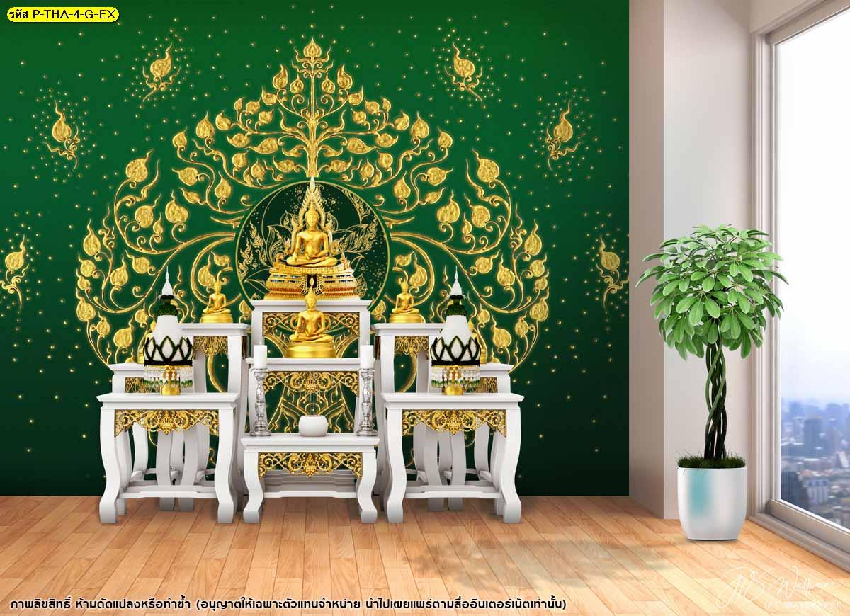 รูปต้นโพธิ์สวยๆ วอลเปเปอร์ห้องพระสวยๆ สั่งออกแบบวอลเปเปอร์ติดผนังลายไทย