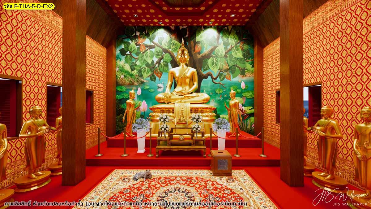 วอลเปเปอร์ลายไทยสั่งพิมพ์ Wallpaperพิมพ์ลายต้นโพธิ์ ภาพต้นโพธิ์ติดห้องพระ