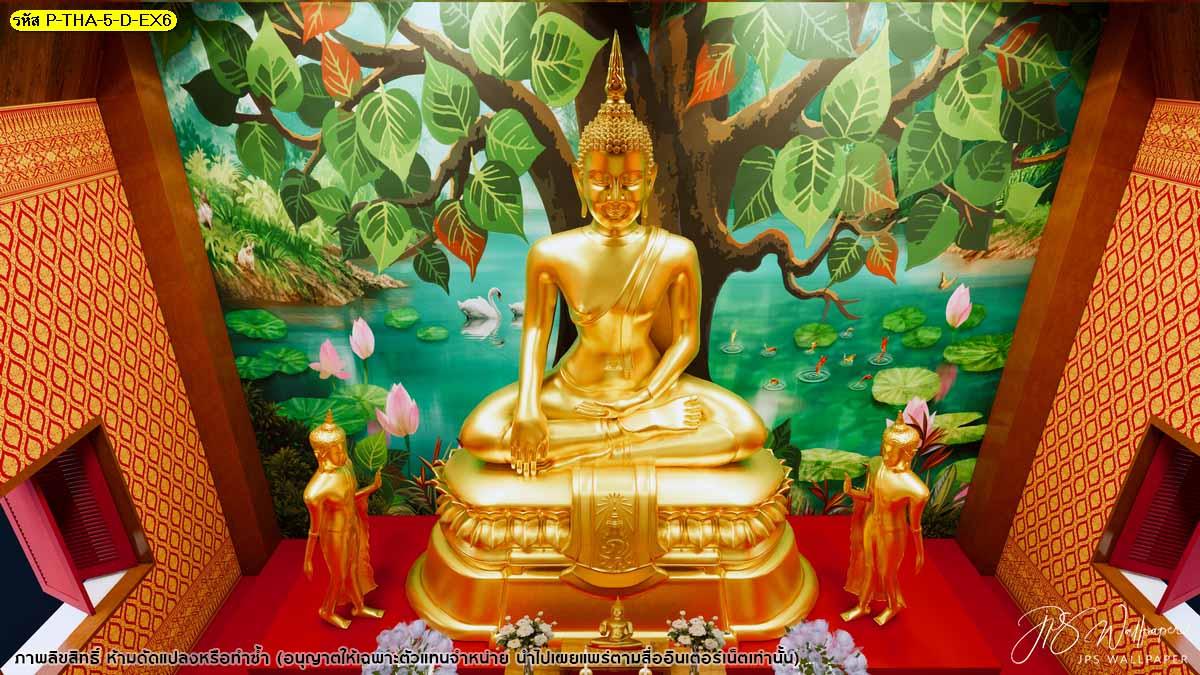 ภาพสั่งทำลายไทยสวยๆ ภาพสั่งพิม์ลายไทยสวยๆ วอลเปเปอร์ลายไทยสั่งทำ