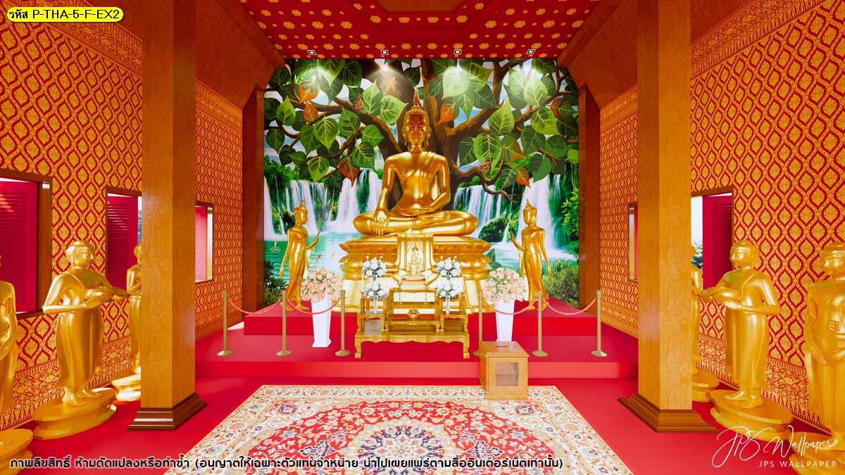 วอลเปเปอร์ติดห้องพระสวยๆ วอลเปเปอร์ติดผนังต้นโพธิ์ วอลเปเปอร์สั่งพิมพ์