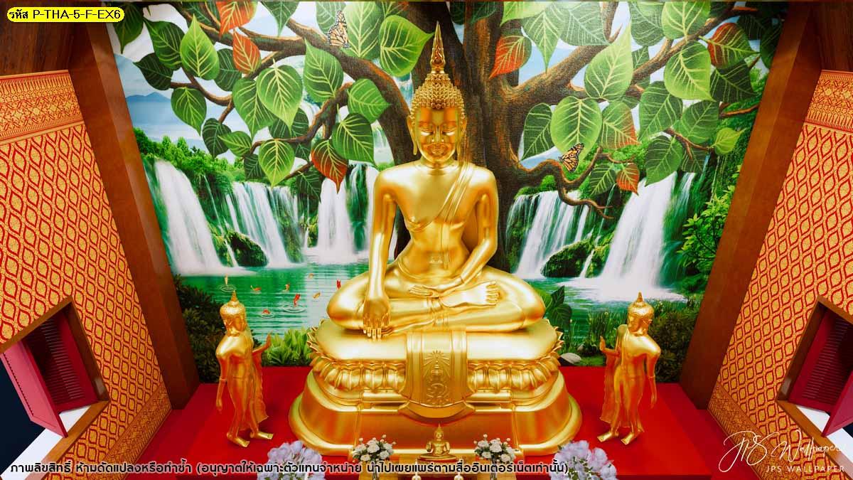 สั่งออกแบบวอลเปเปอร์ติดผนังลายไทย งานออกแบบวอลเปเปอร์ติดโบสถ์ รับทำวอเปเปอร์ลายไทย