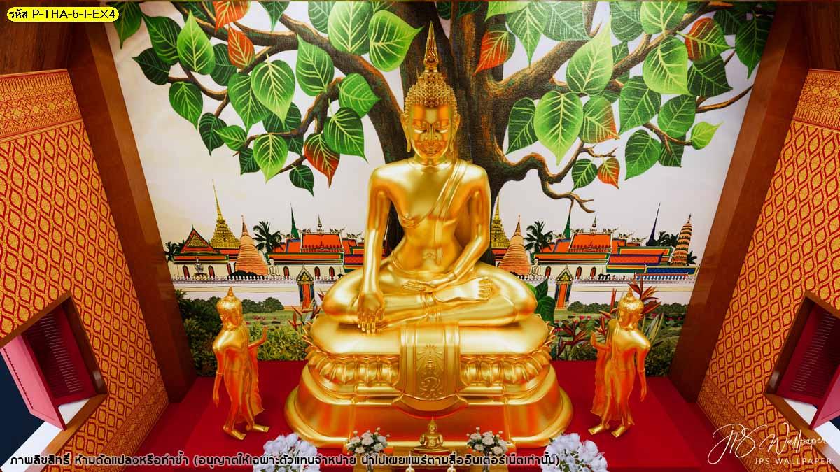 ภาพลายต้นโพธิ์ใหญ่ ภาพวาดต้นโพธิ์สวยๆ ภาพวาดต้นโพธิ์หลังพระประธาน
