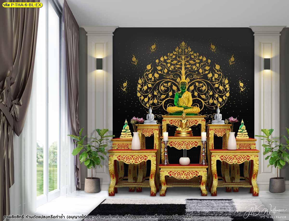ภาพสั่งทำลายไทยสวยๆ สั่งพิมพ์วอลเปเปอร์ติดผนัง ภาพสั่งพิมพ์วอลเปเปอร์ต้นโพธิ์เต็มต้น