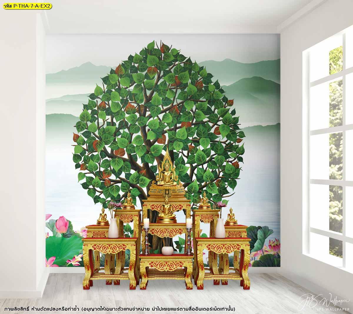 ห้องพระเล็กๆในบ้าน วอลเปเปอร์ลายไทย แบบห้องพระในบ้าน
