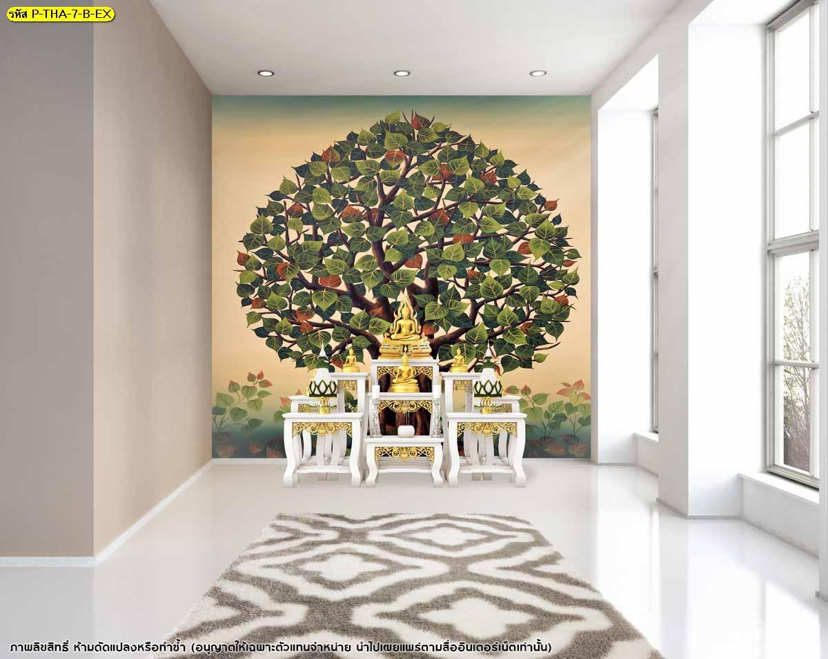 แบบห้องพระ โมเดิร์น  แบบห้องพระโมเดิร์น ห้องพระสวยๆในบ้าน