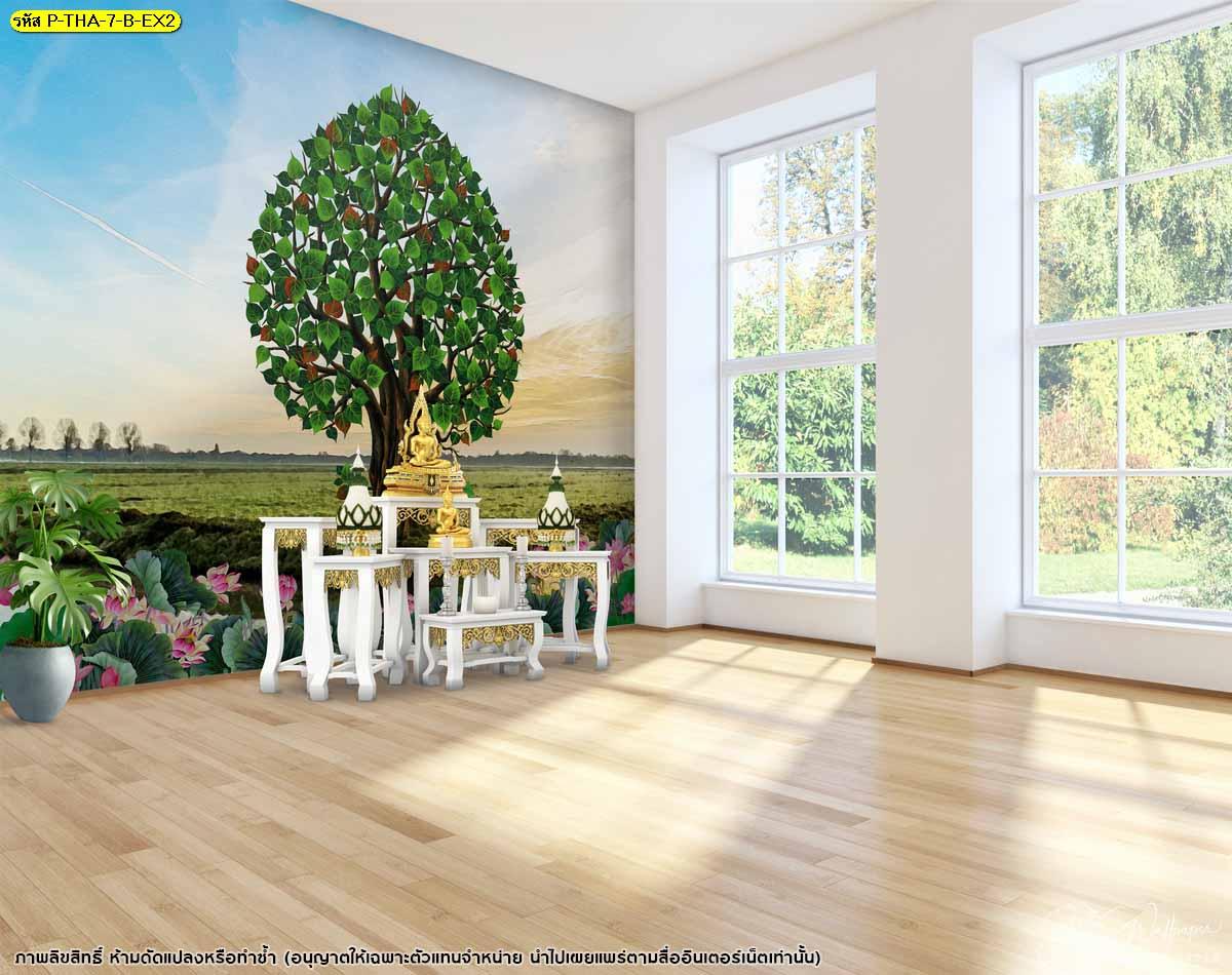 ภาพวาดต้นโพธิ์สวยๆ วอลเปเปอร์ติดผนังต้นโพธิ์  รูปต้นโพธิ์สวยๆ