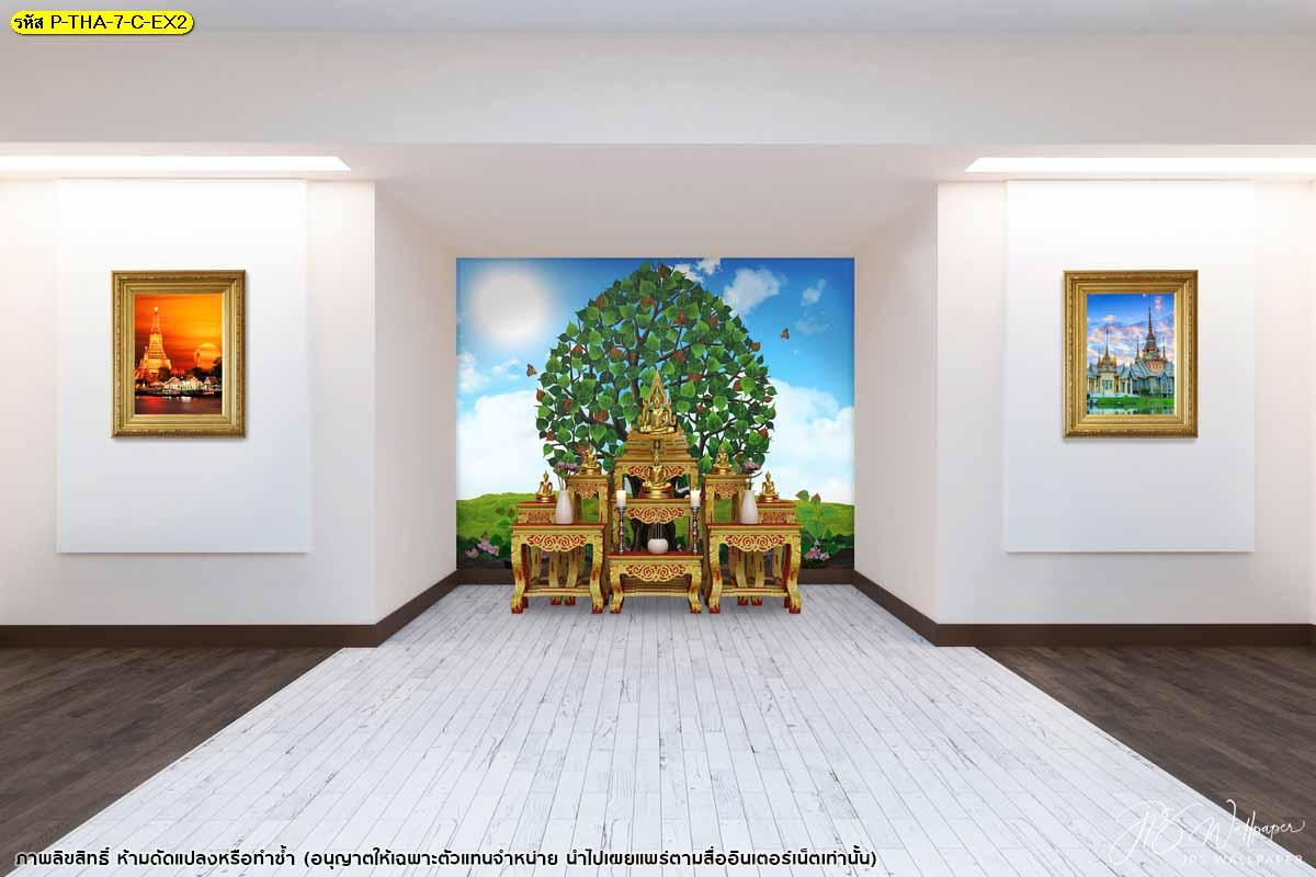 ต้นโพธิ์ห้องพระ ภาพสั่งทำลายไทยสวยๆ ภาพสั่งทำต้นโพธิ์