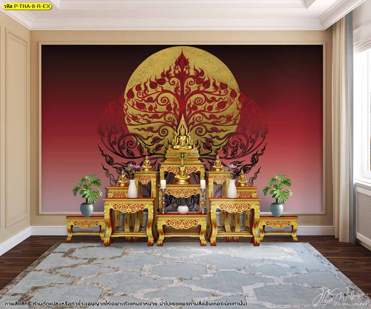 ไอเดียห้องพระสีแดง ภาพต้นโพธิ์ติดห้องพระ ต้นโพธิ์ห้องพระ