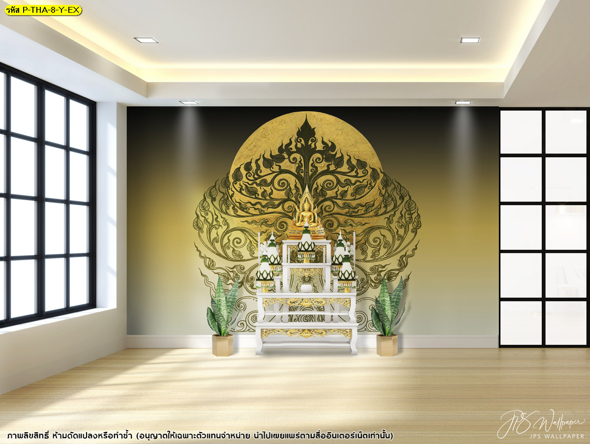 วอลเปเปอร์ห้องพระสวยๆ วอลเปเปอร์ห้องพระหรูๆ สั่งทำวอลเปเปอร์ห้องพระสวยๆ