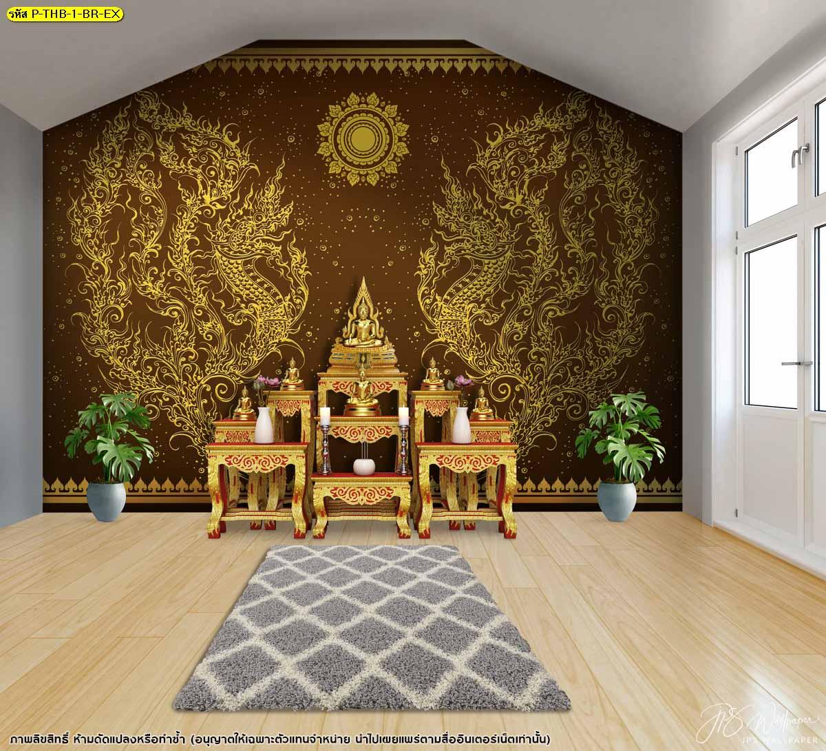 แต่งผนังบ้านด้วยภาพจิตรกรรมไทย ตัวอย่างห้องพระที่โดดเด่น ภาพสั่งพิมพ์ติดผนัง