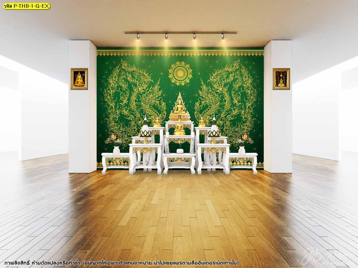 สติ๊กเกอร์วอลเปเปอร์ลายไทย ภาพพื้นหลังพญานาคสวยๆ ภาพสั่งทำลายไทยสวยๆ