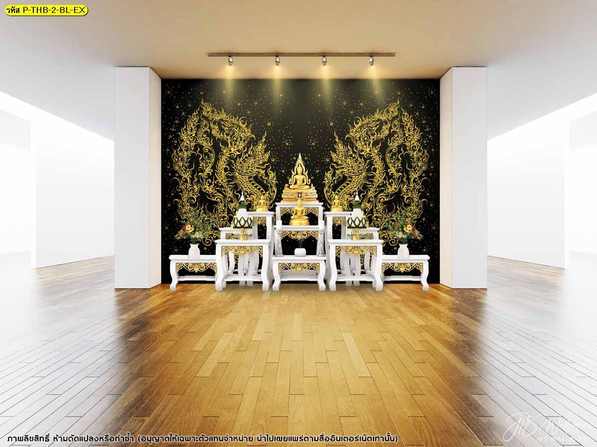 แต่งบ้านด้วยภาพจิตรกรรม ลายพญานาคสวยๆ วอลเปเปอร์ลายไทยสั่งพิมพ์