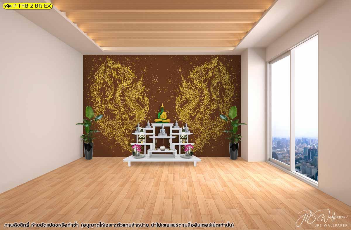 ภาพสั่งพิมพ์ลายไทย .ตัวอย่างห้องพระที่ไม่เหมือนใคร ออกแบบวอลเปเปอร์ติดผนัง