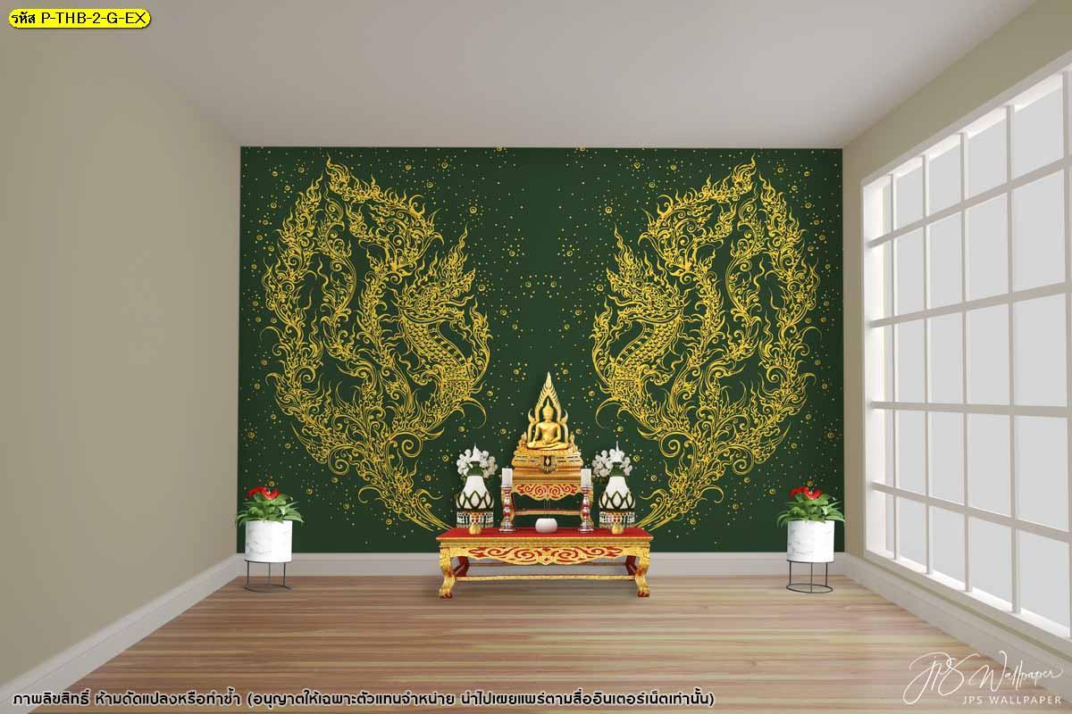 สั่งทำภาพจิตรกรรม ภาพพื้นหลังพญานาค ภาพสั่งพิม์ลายไทยสวยๆ