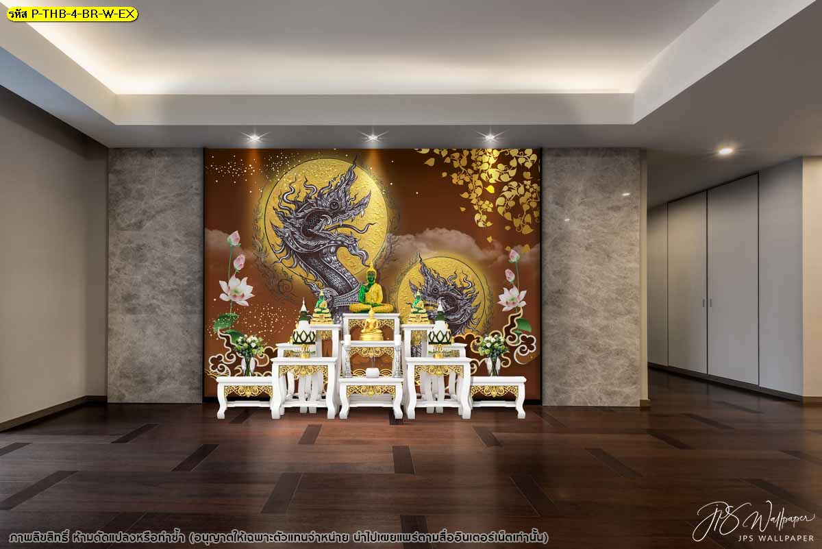 สติ๊กเกอร์วอลเปเปอร์ลายไทย ไอเดียห้องพระสีน้ำตาล วอลเปเปอร์สิริมงคล