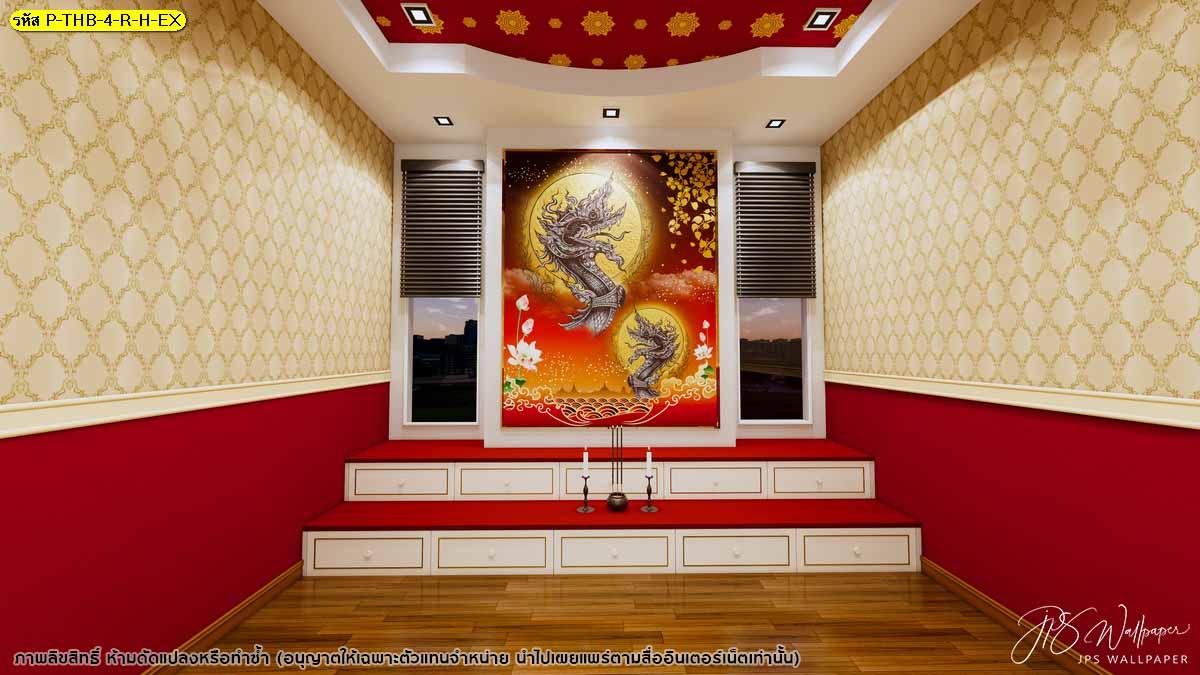 วอลเปเปอร์ติดผนังลายไทย วอลเปเปอร์ห้องพระสวยๆ วอลเปเปอร์ติดผนังลายกราฟฟิก