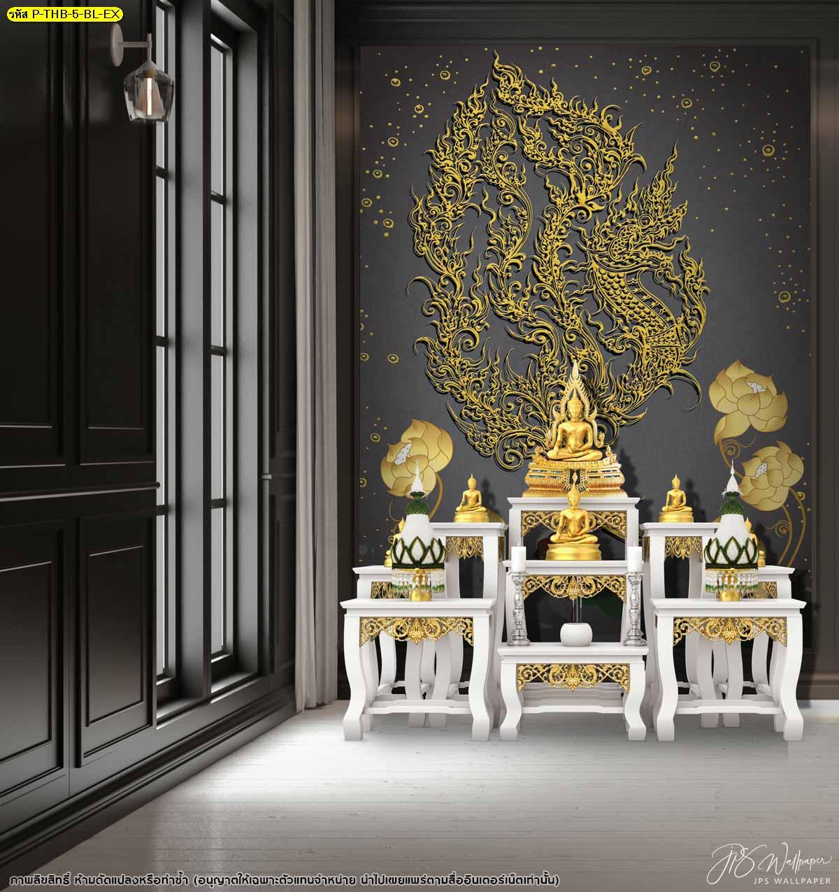 วอลเปเปอร์ติดผนังลายไทย แต่งห้องพระภาพสั่งทำ ภาพสั่งพิมพ์วอลเปเปอร์เต็มต้น