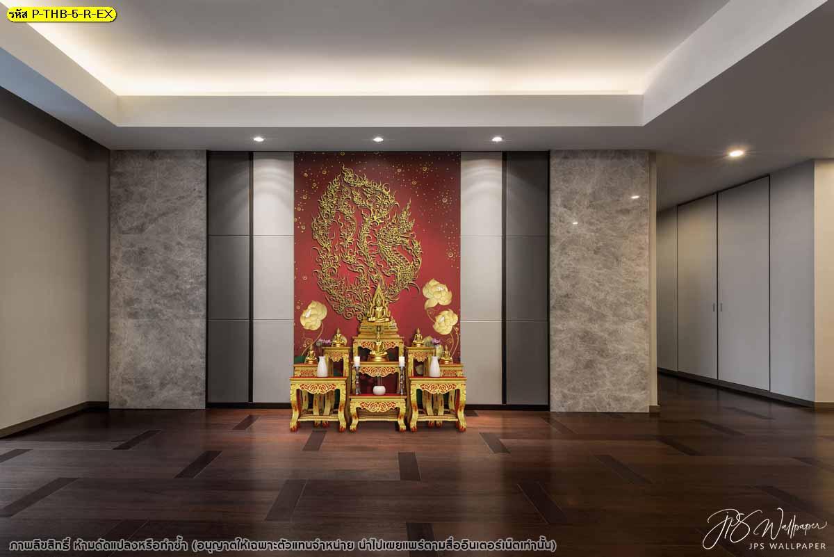 สั่งทำภาพจิตรกรรมไทย รับตกแต่งห้องพระ วอลเปเปอร์ติดผนังสบายตา