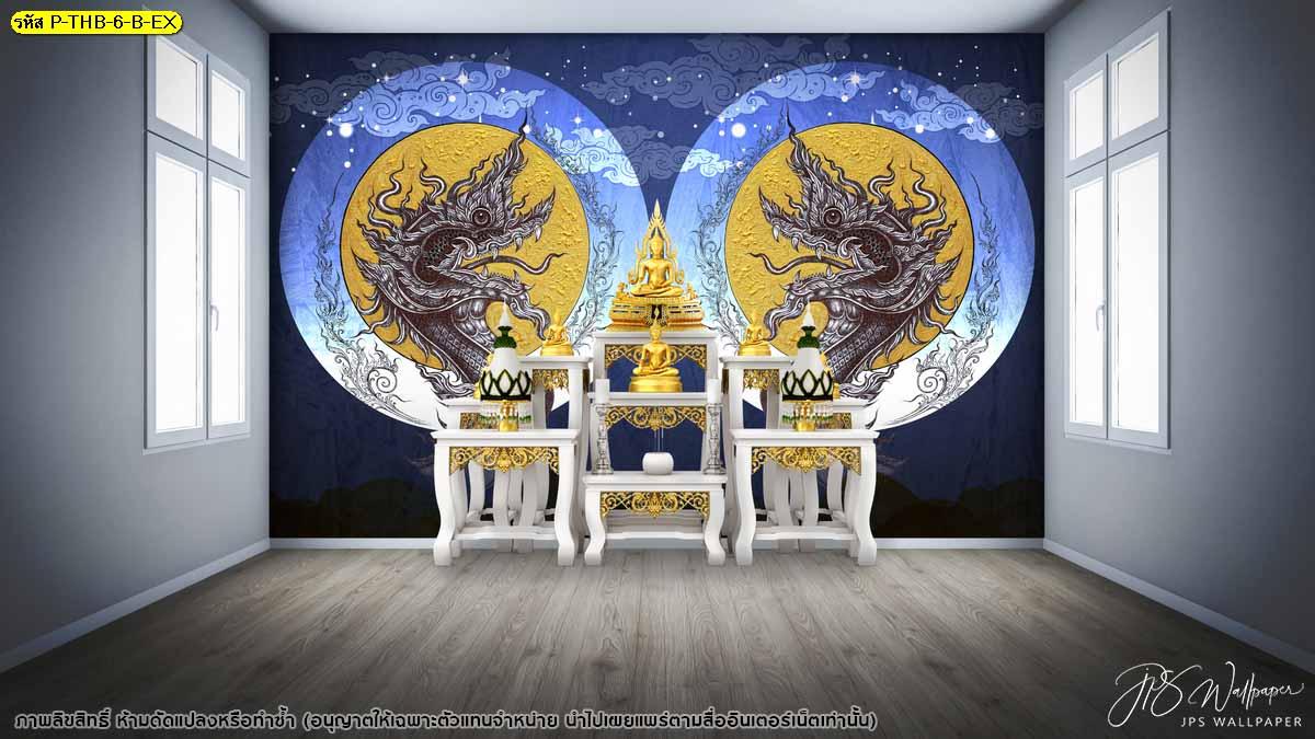 สั่งทำวอลเปเปอร์ลายไทย ห้องพระสวยๆในบ้าน วอลเปเปอร์สวยหรู